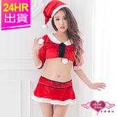 聖誕角色扮演 紅 性感露腰 七分袖聖誕裝 尾牙 耶誕服 表演服 聖誕節 角色服 天使甜心Angel Honey