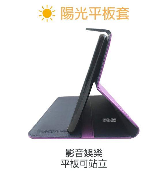 【經典撞色款】華為 HUAWEI MediaPad T3 10 9.6吋 平板皮套 側掀書本套 保護套 保護殼 可站立 掀蓋皮套
