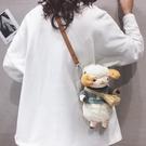玩偶包 可愛小羊包包女2021新款ins毛絨卡通側背毛毛玩偶包萌少女斜背包
