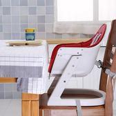 兒童餐椅 小象繽紛多功能兒童餐椅 寶寶吃飯餐椅  嬰兒吃飯座椅 HH1289【極致男人】