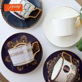 茶杯套裝家用歐式咖啡杯套裝陶瓷英式下午茶茶具紅茶杯骨瓷美式【全館限時88折】
