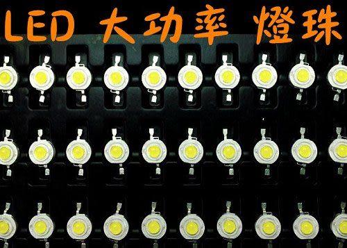 LED  1W 新世紀燈珠  38mil芯片  110-120lm  暖白光 3000 -3200K   單顆$15  / 50顆更划算