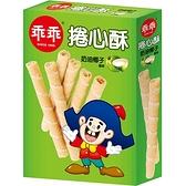 乖乖捲心酥-奶油椰子風味150g【愛買】