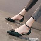 低跟鞋 包頭涼鞋女網紅法式少女一字扣高跟鞋女3cm細跟尖頭中空單鞋低跟 【618 狂歡】