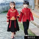 現貨女童漢服古裝超仙中國風男童唐裝拜年服元旦表演合唱服演出服套裝【快樂】