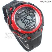 JAGA捷卡 自我個性 液晶顯示 多功能電子錶 夜間冷光 可游泳 保證防水 運動錶 學生錶 M1197-AGG(黑紅)