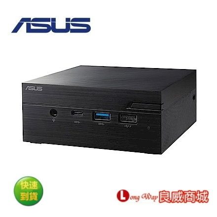 ▲送無線滑鼠▼ ASUS 華碩 MINI PC PN40-J25YRTA Win10 家用版迷你電腦