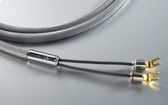 【名展音響】荷蘭SILTECH 90L (喇叭線) 2.5M