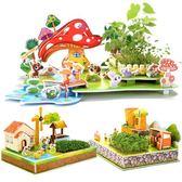 春季上新 3d立體農場種植兒童拼圖4-7男女孩幼兒園寶寶禮物益智力玩具3-6歲