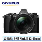 送32G記憶卡 3C LiFe OLYMPUS OM-D E-M5 Mark II 12-40mm EZ PRO 單眼相機 台灣代理商公司貨