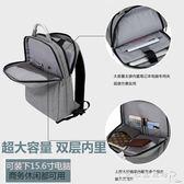 蘋果聯想戴爾小米華碩電腦包後背包手提包『CR水晶鞋坊』