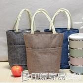 冷藏袋 加厚棉麻布防水飯盒袋保溫桶袋保冷保鮮冷藏包保溫包便當包圓形大 印象家品