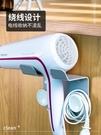 吹風機架免打孔衛生間置物架浴室掛架風筒支架收納電吹風壁掛架子 夏洛特