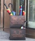 雨傘架雨傘收納架家用鐵藝傘桶酒店大堂雨傘放置架
