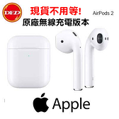 現貨 Apple AirPods 2 真無線耳機 搭配 無線充電盒 蘋果 藍芽耳機 二代 台灣公司貨一年保固 MRXJ2TA/A