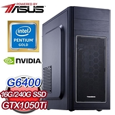 【南紡購物中心】華碩系列【風馳電擊I】G6400雙核 GTX1050Ti 電玩電腦(16G/240G SSD)