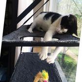 吊床貓咪吸盤式單雙層貓窩墊子曬太陽貓窗台式吊籃可拆洗【新店開張85折促銷】