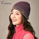 【下殺↘7折】ADISI Primaloft 雙色立體花紋針織雙層保暖帽 AS18097(F) / 城市綠洲 (毛帽、針織帽)