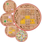 多功能棋數獨遊戲棋兒童早教益智力九宮格親子桌面棋類飛行棋玩具 免運直出 聖誕交換禮物