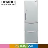 【南紡購物中心】HITACHI 日立 331公升變頻三門冰箱RG36B 琉璃灰(GSV)