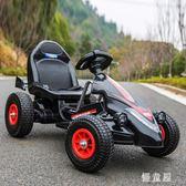 兒童電動車四輪卡丁車可坐男女寶寶遙控玩具汽車小孩充氣輪沙灘車 QQ25699『優童屋』