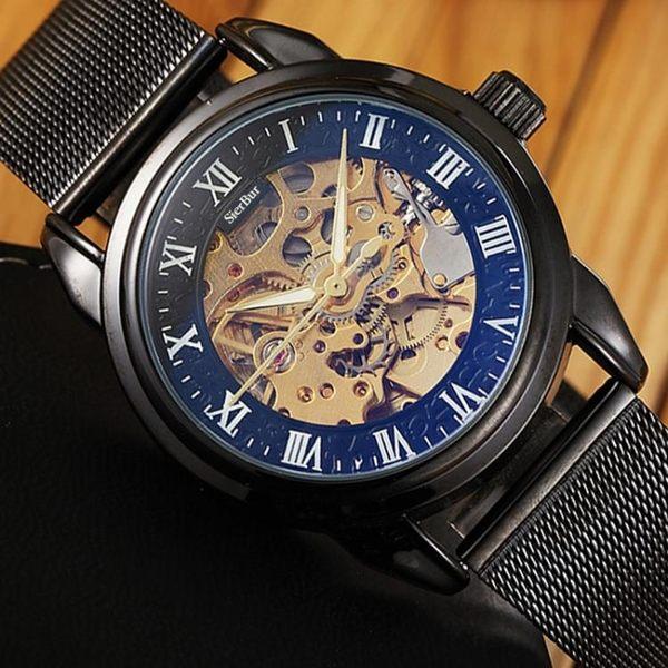 全自動機械表手錶男機械表商務休閒夜光防水皮帶網鋼運動手腕手錶 生活樂事館
