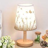 床頭燈 簡約現代臥室床頭台燈北歐式田園創意