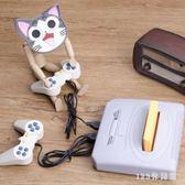 家用電視懷舊游戲機主機老式插卡雙人手柄紅白機 DR26877【123休閒館】
