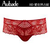 Aubade-愛在拜占庭S-L蕾絲平口褲(紅)HD