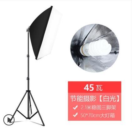Led補光燈網紅高清落地自拍拍照電腦攝影攝像打光燈室內小型抖音神器主播支架YYJ 【原本良品】