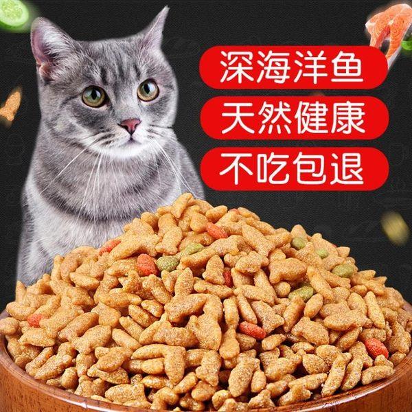 寵物天然糧寵物 天然無谷 三文魚味貓糧