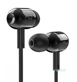 平廣 送繞公司貨保1年 NuForce BE Live2 黑色 藍芽耳機 可磁扣吸 耳道式 奧圖碼 Optoma