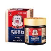 正官庄 高麗蔘粉(60g/瓶)x1