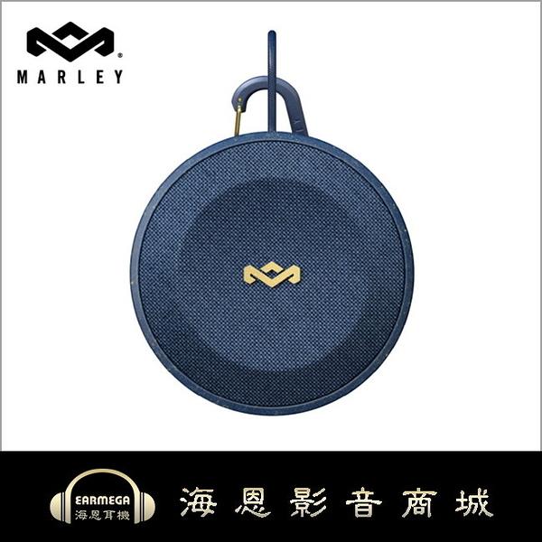 【海恩數位】Marley No Bounds 無線防水藍牙喇叭 堅持卓越音效 打造完美工藝 藍色