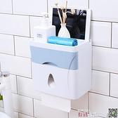 紙巾架衛生間廁所紙巾盒免打孔捲紙筒抽紙廁紙盒防水衛生紙置物架手紙盒 交換禮物