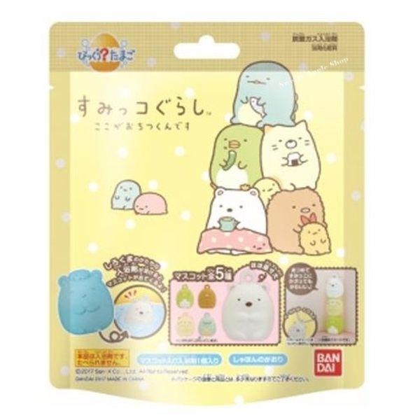 日本限定 角落生物 吊飾款 沐浴 泡澡球/個 (全5款隨機吊飾 / 隨機出貨) 沐浴香氣