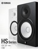 【音響世界】YAMAHA HS 5 兩音路5吋70W主動式監聽喇叭》黑色款》附美國On Stage Stands避震墊