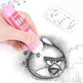 自動像皮擦高光素描美術替芯 電動旋轉4B橡皮擦 多功能擦得干凈 非凡小鋪 igo