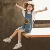 女童夏裝套裝2018新款韓版兒童背帶褲兩件套寶寶洋氣吊帶時髦潮衣