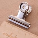 【BlueCat】31mm銀色金屬收納圓尾夾(1入) 票據夾 小夾子 事務夾 封口夾 長尾夾 夾子
