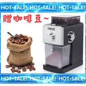 《搭贈半磅義式咖啡豆》Princess 242197 荷蘭公主 專業級 咖啡 磨豆機