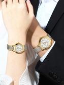 手錶流行女錶2019新款手錶女超薄防水精鋼帶石英女錶學生 男錶手錶男女士腕錶【鉅惠85折】