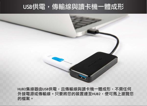 【免運費+贈收納盒】創見 HUB 集線器 TS-HUB2K USB3.1 Gen1 4Port HUB 集線器-黑x1【USB供電.】
