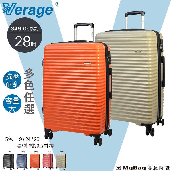 Verage 維麗杰 行李箱 28吋 時尚瑰麗系列 旅行箱 349-0528 得意時袋