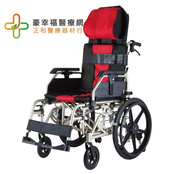 必翔銀髮 空中傾倒型手動輪椅 PH-186A(未滅菌)