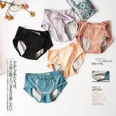 內褲 素色 經期 防漏 生理褲 內褲【KCVNK16】 BOBI  03/09