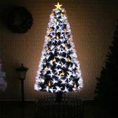 圣誕樹光纖樹1.2裝飾品圣誕節居家裝飾擺件圣誕樹套餐