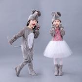 元旦兒童動物小老鼠演出表演服裝學貓叫貓咪幼兒園兔子男女童舞蹈促銷好物