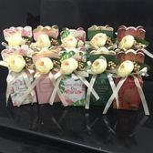 花瓶形狀歐式喜糖盒結婚創意回禮喜糖糖果包裝禮盒魚尾喜糖盒