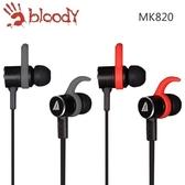 [富廉網]【A4 雙飛燕】MK820 2.1立體聲 耳塞式耳機